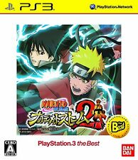 Naruto Shippuuden Narutimate Storm 2 Best Edition for PS3