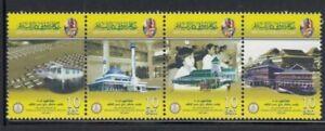 BRUNEI 10th Anniversary Yayasan Sultan Haji Hassanal Bolkiah MNH set