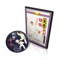 Chinese Kungfu Series - Stake Exercise & Try Force of Yi Quan by  Bo Jiacong DVD