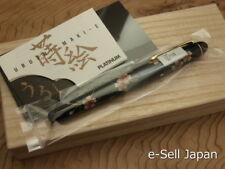 "PLATINUM #3776 CENTURY Urushi Lacquer Maki-e ""Cherry Blossoms"" M-nib PNB-30000B"
