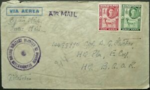 SOMALILAND PROTECTORATE MILITARY FORCES AIRMAIL COVER TO HQ., B.G.O.R