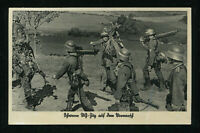 Germany Real Picture Postcard German 3rd Reich Cover Wehrmacht Infantry with MG