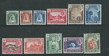 Aden 1946 Kathiri État De Seiyun Premier Ensemble(Scott 1-11) VF Mostly Mlh