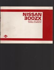 NISSAN 300ZX TURBO 1987 MODEL Z31 SERIES OWNERS HANDBOOK, NEW OLD STOCK