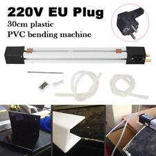"""Temperatur einstellbar Kunststoff Acryl Biegemaschine PVC 110V 60 Hz 12"""" / 300mm"""