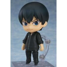 Nendoroid - TOBIO KAGEYAMA [Jersey ver.] - Haikyuu !! - GOOD SMILE Figure - NEW
