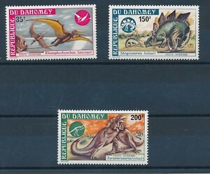 [343781] Dahomey 1974 dinosaur good set very fine MNH airmail stamps