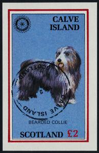 Calve Island s/s used- Bearded Collie Dog