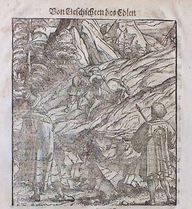 """Hans Burgkmair, Holzschnitt aus """"Teuerdank""""  Deutsche Ausgabe von 1563 (1798)"""