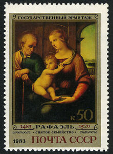 Russia 5125, MNH. Painting from the Hermitage. Holy Family, by Raphael, 1983