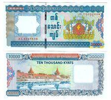 BURMA MYANMAR 10000 10.000 KYATS 2012 ELEFANT UNC P 82