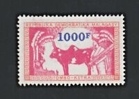 France Colonies Malagasy Madagascar Unlisted Revenue stamp - scarce 12-20 no gum