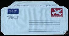 Sri Lanka 6 Rupees Pigeon Holding Letter Mint Aerogram Postal Stationery Ceylon
