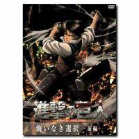 Attack on Titan Levi Ackerman 20x28inch Anime Silk Poster