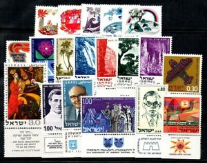 Israel 1969-1970 Mi. 449-466 Postfrisch 100% Natur, Pesonalität, Kultur, Landsc