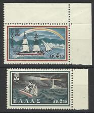 GREECE 1960 WORLD REFUGEE YEAR PAIR MINT