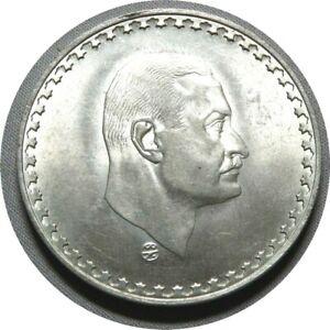 elf Egypt UAR 1 Pound AH 1390 1970 Silver Nasser