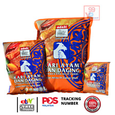 (ADABI) MEAT CURRY POWDER 250GM [8.8oz]  [MALAYSIA-HALAL]