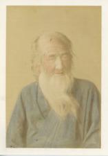 Japon, Portrait d'un homme âgé, ca.1880, vintage albumen print Vintage albu