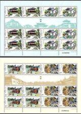 CHINA 2013-21 Yuyuan Garden stamps full sheet豫园