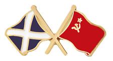 USSR Soviet Union Russia Flag & Scotland Flag Friendship Pin Badge