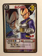 Dragon Ball Z Card Game Rare Part 1 - D-67