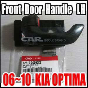 KIA Optima 2006 07 08 09 10  Inside Door Handle Driver Side OEM 82610-2G000K2