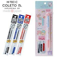 Little Twin Stars Hitech C Coleto N3 colors pink
