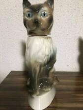 Siamese Cat Jim Beam Whiskey Bottle Blue Eyes