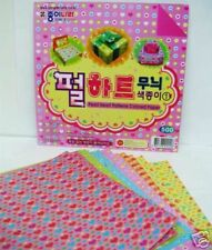 Korean Pearl Heart Pattern Origami Paper 2 PAck