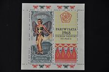 INDONESIA 1968 BL 11  MNH