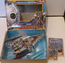 Transformers Galaxy Force Vector Prime GC-03 Takara 2005
