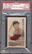 Japanese Baseball 1961 Marusho JCM13d Menko PSA 6 Jack Ladra