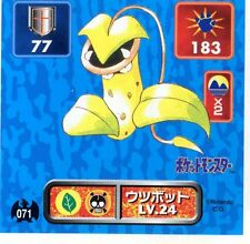 POKEMON STICKER Carte JAPANESE 50X50 1996 NORM@L N°  71 VICTREEBEL EMPIFLOR
