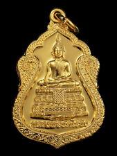THAI AMULET BUDDHA LP WAT RAIKHING NAKHONPATHOM SEMA PENDANT DECORATIVE NECKLACE