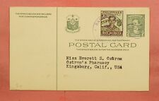 1952 PHILIPPINES BOY SCOUTS UPRATED POSTAL CARD BAGUIO TO USA