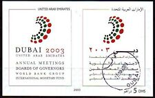 Uae 2003 bl.24 World Bank World Bank currency fund currency funds Fine Used [g67.