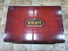 Blizzard BlizzCon 2013 Limited Edition World of Warcraft Themed Mahjong Set