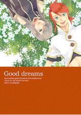 Good Dreams |  Tales of the Abyss Doujinshi | Luke x Tear, Asch x Natalia