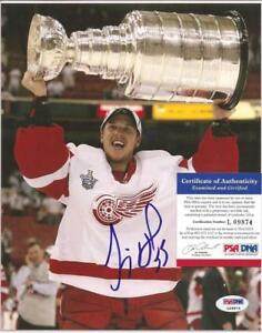 Jimmy Howard Signed 8x10 Photo PSA DNA COA Autographed Detroit Red Wings f
