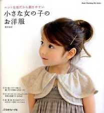 Knit Fabric Girl's Clothes - Japanese Craft Book