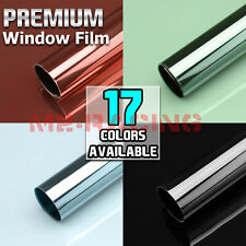 Window Tint One Way Mirror (Chrome Style ONLY) UV Heat Reflective Home Office