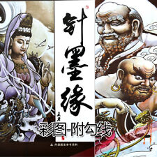 2018 New 66p Chinese Traditional Gods and Ghosts Tattoo Designs Flash Book A4