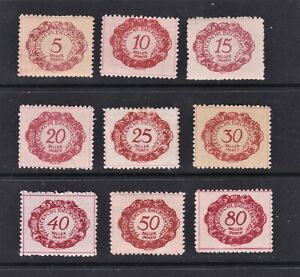 Liechtenstein Postage Stamps 1920 Postage Due Issues to 80h MNH & MH (9v).