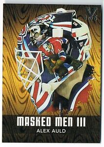2010-11 BETWEEN THE PIPES MASK MASKED MEN III GOLD ALEX AULD VAULT 1 OF 5 !!