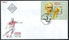 2010 Bulgaria Soccer Football WCS South Africa S/S FDC