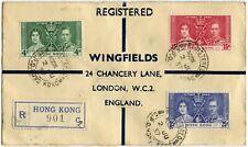 HONG KONG 1937 CORONATION SET ON REGISTERED ENVELOPE WINGFIELDS 2 JUNE
