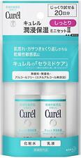 ☀Kao Curel [20-day trial set] Face Care Moist (Face Lotion 30ml + Emulsion 30ml)