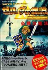 Legend of Zelda GAME GUIDE BOOK Japanese SNES 1991 A Link Between Worlds
