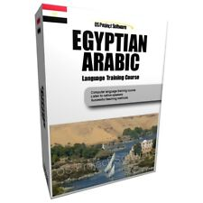 AU LEARN TO SPEAK EGYPTIAN ARABIC LANGUAGE TRAINING COURSE PC DVD NEW